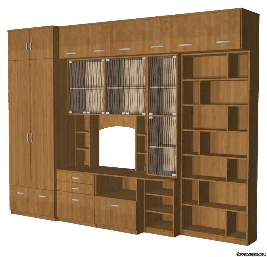 Купить мебельную стенку в гостиную